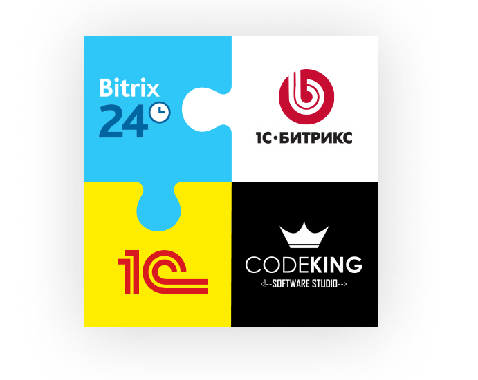 Интеграция вместе с CODEKING